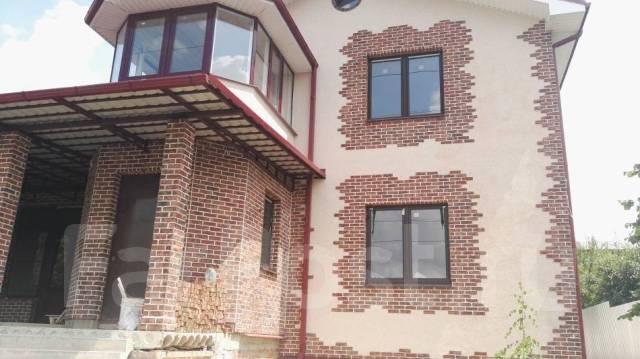 ba7e868fd4bb5 Отделка фасадов мраморной крошкой - Фасадные и кровельные работы в ...