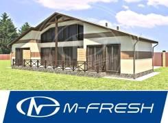 M-fresh Sultan (Проект дома из блоков с огромными витражами и камином). 200-300 кв. м., 2 этажа, 6 комнат, бетон