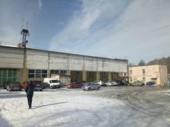 Земля промка со зданиями 2 Га г. Дмитров. 85 км МКАД. 19 333кв.м., собственность, электричество, вода