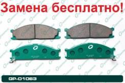 Колодки G-brake GP-01063 GP01063