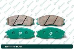 Колодки G-brake GP-11103 G-BRAKE