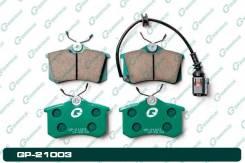 Датчик износа G-brake N6A2076A GP-22003 G-BRAKE