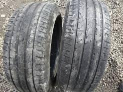 Pirelli Cinturato, 225/55 R17