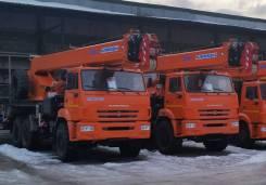 Галичанин КС-55713-5. Автокран КС-55713-5, 21,90м. Под заказ