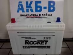 Rocket. 80А.ч., Обратная (левое), производство Корея
