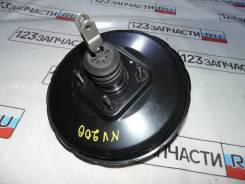 Вакуумный усилитель тормозов Nissan NV200 VM20