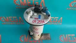 Насос топливный. Daihatsu: Tanto, Move Conte, Mira, Storia, Move, Move Latte, Boon Toyota Duet, M100A, M101A, M110A, M111A Toyota Passo, KGC10, KGC15...