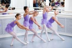 Школа танцев для детей (балет)