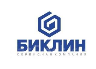 Менеджер по клинингу. ИП Бирюков. Улица Комсомольская 1