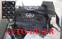 Двигатель Марка Toyota Avensis Verso 2,0 TDI D4D