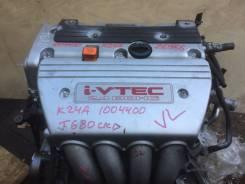 Двигатель Honda K24A 200 л. с.