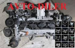 Двигатель Volkswagen Touran 1.6 BAG 03-06