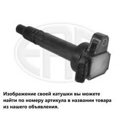 Катушка зажигания АРТИКУЛ: SPL1027, Пpoизв.:«LYNXauto»,в наличии на 22июня есть