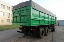 Амкар. 8593-41 прицеп-самосвальный