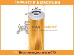 Фильтр гидравлический SAKURA / H2720. Гарантия 6 мес.