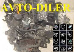 Двигатель Volkswagen Passat 1,9TDI AVB