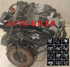 Двигатель Skoda Superb 2.0 OTD