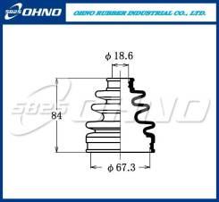 Пыльник привода 5`825 FB-2193 5-825