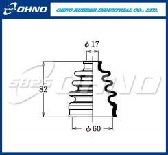Пыльник привода 5`825 FB-2105 5-825