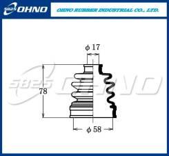 Пыльник привода 5`825 FB-2106 5-825