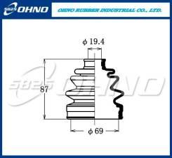 Пыльник привода 5`825 FB-2137 5-825