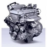 Двигатель в сборе. ГАЗ ГАЗель, 2705, 3302. Под заказ
