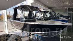 Realcraft. длина 5,00м., двигатель без двигателя, 70,00л.с.