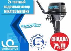 Mikatsu. 9,80л.с., 2-тактный, бензиновый, нога S (381 мм), 2019 год