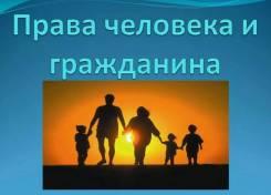 Рекламный агент. Ип нестеренко а.к