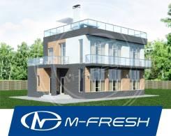 M-fresh Panorama /Проект современного дома с террасой на плоской крыше. 200-300 кв. м., 2 этажа, 5 комнат, бетон