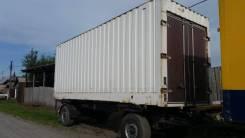 Kogel. Прицеп Когель-2003г с контейнером, 18 000кг.