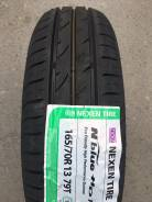 Nexen N'blue HD Plus, 165/70 R13