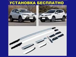 Рейлинг. Toyota RAV4, ALA40, ALA49, ASA42, ASA44, ZSA42, ZSA44 Двигатели: 1ADFTV, 2ADFTV, 2ARFE, 3ZRFAE, 3ZRFE