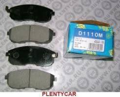 Колодки тормозные дисковые. Nissan: Teana, Bluebird, Wingroad, Primera Camino, Maxima, Altima, Stanza, Avenir, Sunny, Silvia, Laurel, 180SX, Skyline...