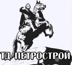 """Специалист по работе с клиентами. ООО """"СТД ПетроСтрой"""". Проспект Коломяжский 33а"""