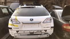 Продам заднюю половину Lexus rx450 2011