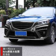 Бампер передний (Adm. Belta) Mazda Cx5 (KE) 2011 - 2015