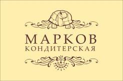 Мойщик посуды. ИП Марков Ю.А. Ул.Киевская д.14