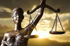 Квалифицированные юридические услуги, регистрация бизнеса, Экспертиза!