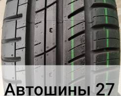 Cordiant Sport 2. Летние, 2017 год, без износа, 2 шт