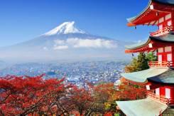 Япония. Токио. Экскурсионный тур. Токио - Одайба - Камакура - Йокогама - Хаконэ, 5 дней и 8 дней