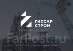 """Плиточник. ООО """"Гиссар Строй"""". Владивосток"""