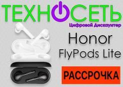 Honor FlyPods Lite Беспроводные наушники. Гарантия. ТехноСеть
