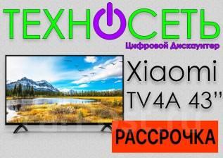 Купить телевизор во Владивостоке  Цены, фото
