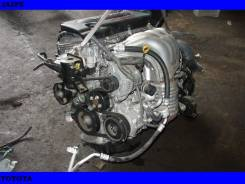 Двигатель в сборе 2AZFE