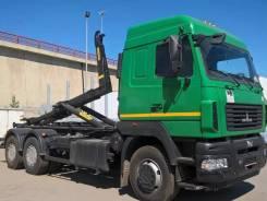 Автосистемы АС-21М5. Автомобиль специальный мультифт «АС-21М5» на шасси МАЗ 6312С9-529-012, 10 000куб. см.