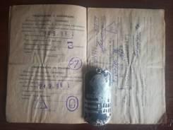 Документы и шильдик на Восход 3М