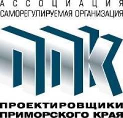 Вступление в СРО Проектировщиков