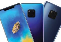 Huawei Mate 20 Pro. Новый, 64 Гб, Золотой, Синий, Черный, 3G, 4G LTE, Dual-SIM