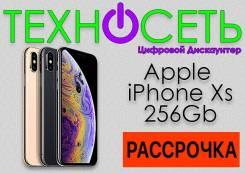 Apple iPhone Xs. Новый, 256 Гб и больше, 3G, 4G LTE, Защищенный, NFC. Под заказ